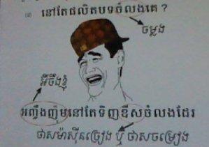 Snapshot_20121205_2