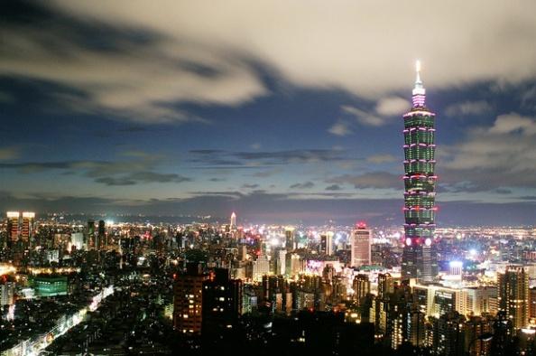 អគារតៃប៉ិ ១០១ (Taipei 101)