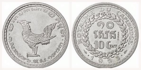 10 cent khmer - ESSAI