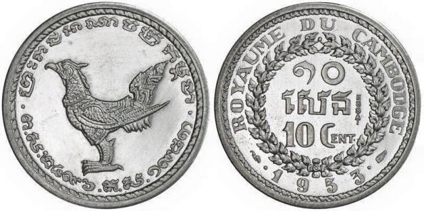 10 Cent khmer