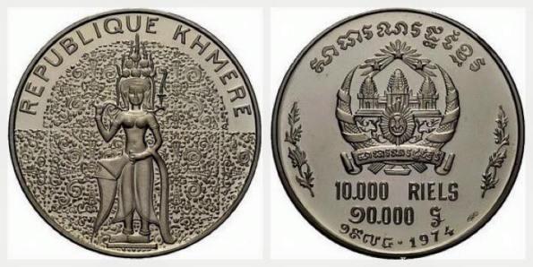 10000 Riel b