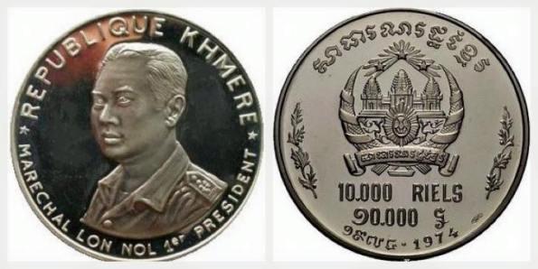 10000 Riel