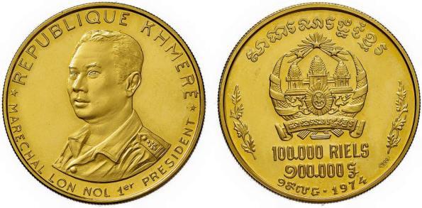 100000 Riel