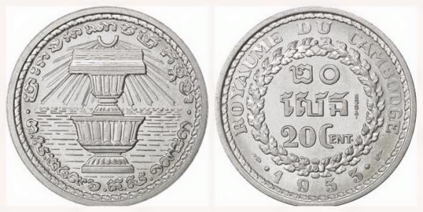 20 cent khmer ESSAI