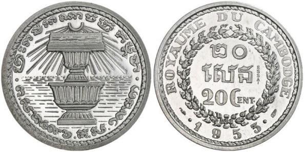 20 cent khmer