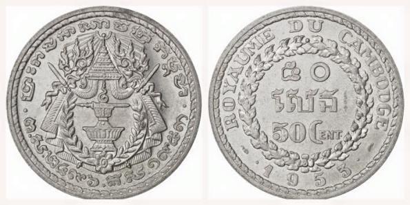 50 cent khmer ESSAI
