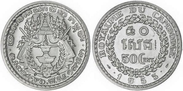 50 cent khmer